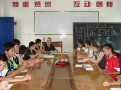Volunteer in China (www.cadip.org)